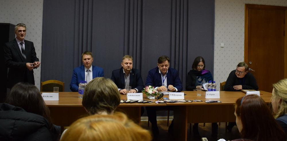 Налог на землю с пенсионеров в краснодарском крае