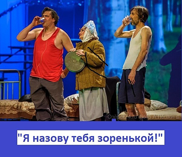 Афиша театр якуба коласа